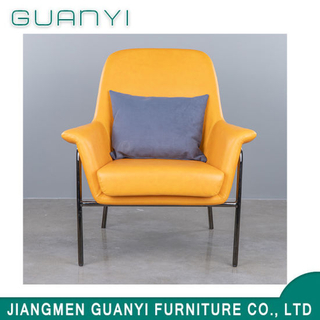2019 Modern New Hotel Furniture Metal Leisure Armchair